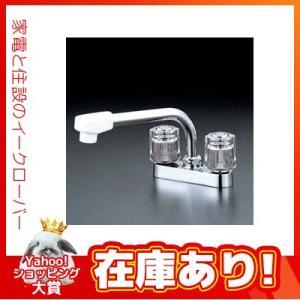 KVK水栓金具  【KM17G】