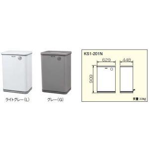 サンダイヤ オイルタンク【KS1-201N】デザインタンク 屋内屋外 200型|clover8888