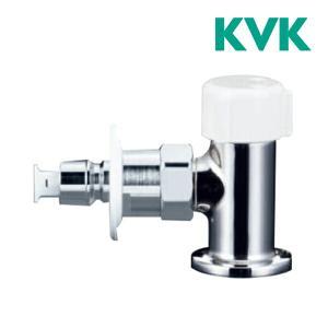 KVK 水栓金具食洗機分岐用止水栓【LK152CPG】