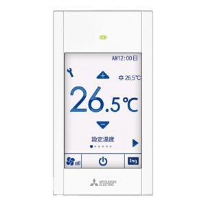 ###三菱 業務用エアコン 部材【PAC-SF01CR】コンパクトリモコン 受注生産|clover8888