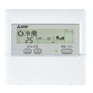 三菱 エアコン 部材【PAR-26MA2】MAスムースリモコン ワイヤード clover8888