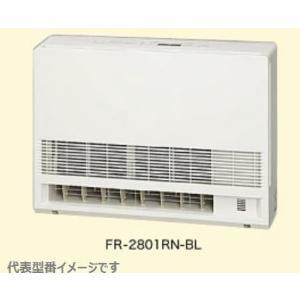 ###ノーリツ 温水暖房放熱器【FR-2801RN-BL】温...