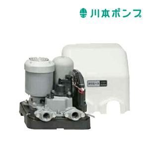 《あすつく》◆15時迄出荷OK!川本【N3-405SHN】カワエース 400W 単相100V50Hz