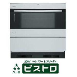 §§◆パナソニック ビルトイン電気オーブンレンジ【NE-DB901】200V (本体:シルバー ケコミ部:ブラック)|clover8888