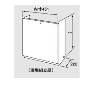 ♪ノーリツ 関連部材【0700130】配管カバー H32-K...