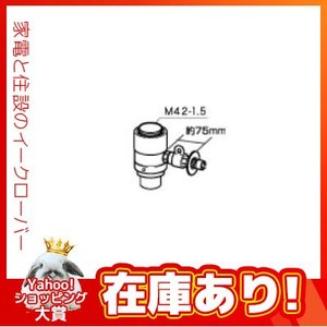 パナソニック 分岐水栓【CB-SXL8】INAX社用