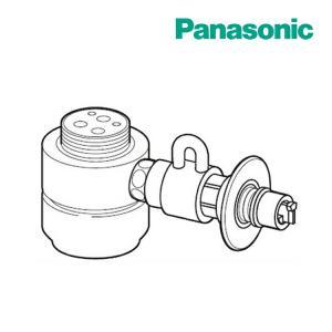 パナソニック 分岐水栓【CB-SKH6】KVK社用