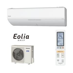 ###パナソニック ルームエアコン【CS-WX639C2 W】クリスタルホワイト 2019年 WXシリーズ Eolia(エオリア) 単相200V 20畳用 (旧品番 CS-WX638C2 W)|clover8888
