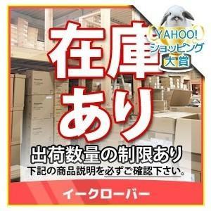 ###▽《あすつく》◆16時迄出荷OK!INAX  洗濯機パン【PF-6464AC/L11】【PF6464ACL11】