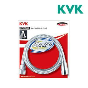 ▽《あすつく》◆15時迄出荷OK!KVK【PZKF2NHL】ニューハイメタルシャワーホース 1.6m