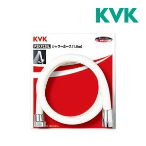 ▽KVK【PZKF2SIL】シャワーホース白 1.6m