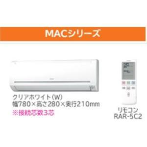 βΣ日立 システムマルチエアコン【RAM-A22CS W】ホワイトMACシリーズ 3・4部屋用室内ユニット 壁掛けタイプ6畳程度 clover8888