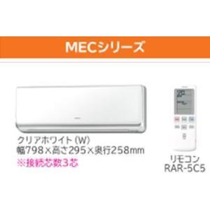 ###βΣ日立 システムマルチエアコン【RAM-E40CS W】(室内ユニットのみ) ホワイト MECシリーズ 3・4部屋用室内ユニット 壁掛けタイプ  14畳程度|clover8888