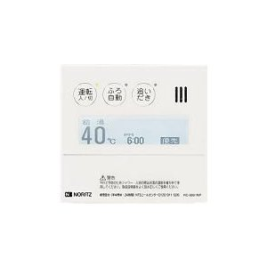 ノーリツ(NORITZ)ガス給湯器【RC-9001MP】【RC9001MP】ドットマトリクス表示マルチリモコン 台所リモコン