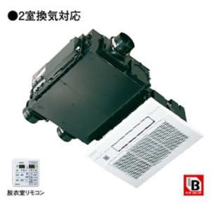 リンナイ 浴室暖房乾燥機【RBH-C333WK2SNP】開口コンパクトタイプ 2室換気対応