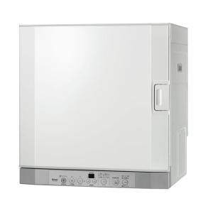 ▽###リンナイ【RDT-52SA】ガス衣類乾燥機 はやい乾太くん デラックスタイプ 左開き 乾燥容...