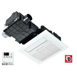 リンナイ 浴室暖房乾燥機【RBH-C418K2P】天井埋込型 開口標準タイプ 2室換気対応 脱衣室リモコン付