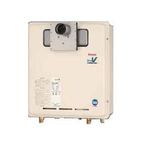 リンナイ ガス給湯器【RUX-V16PST-S】給湯専用 16号PS扉内設置型/PS延長前排気型