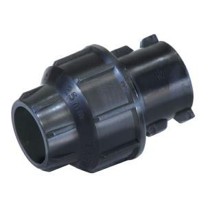 >π三栄水栓/SANEI ポリエチレン管用継手【EC680-25A】エンドキャップ