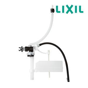 ΔΔ※《あすつく》◆16時迄出荷OK!INAX トイレ用器具 マルチパーツシリーズ【TF-20B】マルチボールタップ