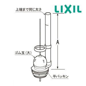 《あすつく》◆15時迄出荷OK!INAX トイレ部品【TF-1810C】フロート弁|clover8888