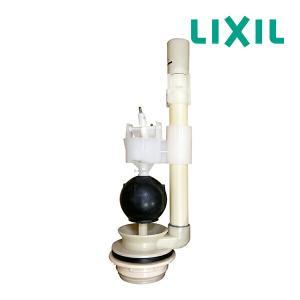 《あすつく》◆15時迄出荷OK!INAX トイレ部品【TF-2820C】大小切替フロート弁