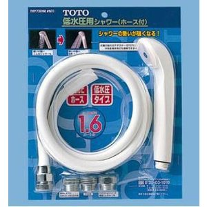 《総合第5位受賞/11年連続ベストストア賞 》 TOTO 水栓金具 THY731HR