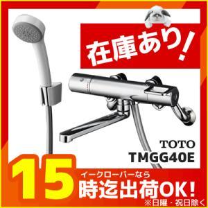 「期間限定」∞《あすつく》◆15時迄出荷OK!TOTO【新品番TMGG40E】スパウト長さ170mm エアイン(樹脂)シャワー|clover8888