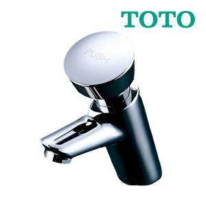 ◆@15時迄出荷OK!台数限定!TOTO 【TL19AR】 オートストップ立水栓 自閉式