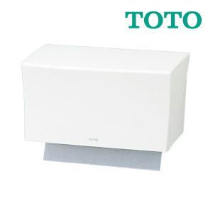 ▽《あすつく》◆15時迄出荷OK!TOTO 樹脂製ペーパータオルホルダー【YKT100R】ホワイト ...