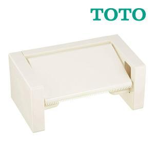 ▽√《あすつく》◆16時迄出荷OK!TOTO スタンダードシリーズ【YH51R】紙巻器 #SC1パステルアイボリー
