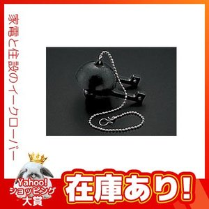 《あすつく》◆15時迄出荷OK!TOTO トイレまわり取り替えパーツ【THY418】50mmフロートバルブ|clover8888