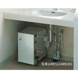 TOTO 小型電気温水器 【RES06A】湯ぽっと 本体のみ 住宅用