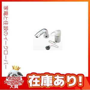 ◆@15時迄出荷OK!台数限定! TOTO水栓金具【新品番TL834EG】(旧品番TL834GR) シングルレバー混合栓