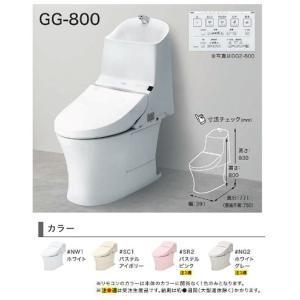#ミ#TOTO ウォシュレット一体型便器 GG3-800【C...