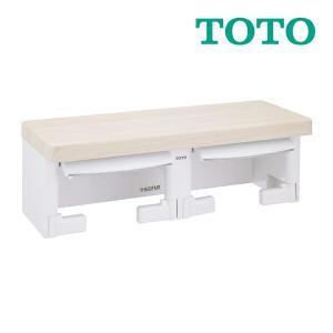《あすつく》◆15時迄出荷OK!TOTO【YH600FMR】ELライトウッドN 棚付二連紙巻器