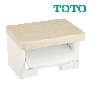 《あすつく》◆15時迄出荷OK!TOTO【YH501FMR】ELライトウッドN 棚付紙巻器