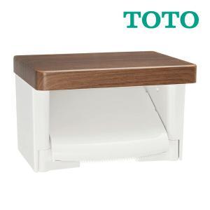 《あすつく》◆15時迄出荷OK!TOTO【YH501FMR】MWダルブラウン 棚付紙巻器
