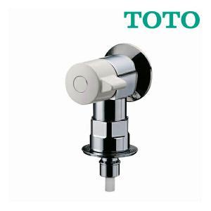 ∞《あすつく》◆15時迄出荷OK!@TOTO緊急止水弁付洗濯機用水栓【TW11R】「ピタットくん」露...