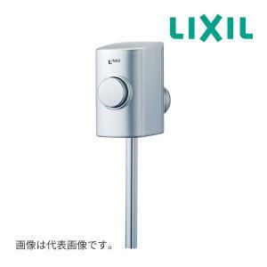 ▽《あすつく》◆15時迄出荷OK!INAX 小便器用金具 【UF-3J】(UF3J)スーパー節水フラッシュバルブ|clover8888