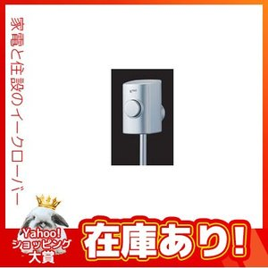 ▽《あすつく》◆15時迄出荷OK!INAX 小便器用金具 【UF-3JT】(UF3JT)スーパー節水フラッシュバルブ|clover8888