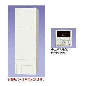 コロナ 電気温水器【UWH-30110N2U-H】台所リモコンセット給湯専用 スタンダードタイプ 300L 排水パイプステンレス仕様