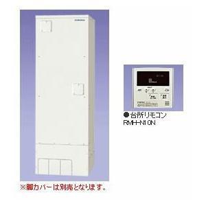 コロナ 電気温水器【UWH-37110N2U-H】台所リモコンセット給湯専用 スタンダードタイプ 370L 2ヒーター 排水パイプステンレス仕様
