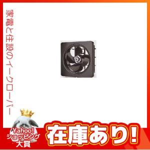 《あすつく》◆15時迄出荷OK!サンウェーブ/LIXIL【V-25L1】交換用金属換気扇|clover8888