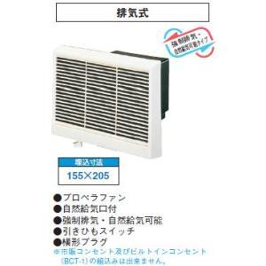 東芝 一般換気扇【VFG-13AW】排気式...