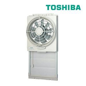 《あすつく》◆15時迄出荷OK!π東芝 換気扇【VFW-25X2】25cm 排気式|clover8888