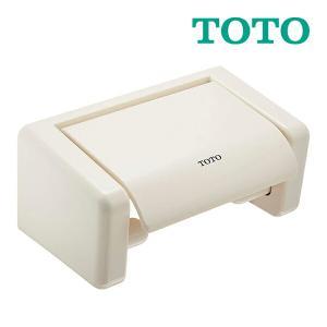《あすつく》◆16時迄出荷OK!▽√TOTO 紙巻器【YH50#SC1】パステルアイボリー