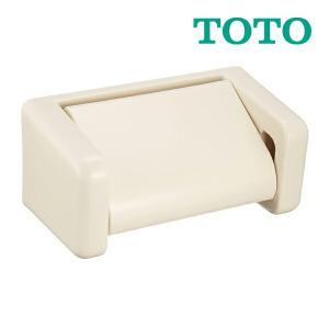 《あすつく》◆16時迄出荷OK!TOTO アプリオシリーズ【YH50H#SC1】紙巻器