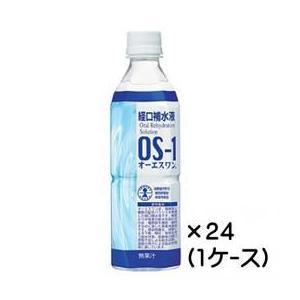 オーエスワン OS-1 500mL 24本入