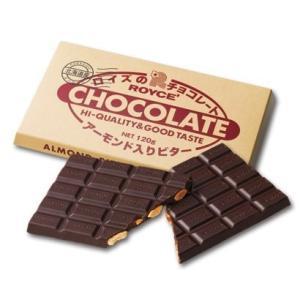 「商品情報」「主な仕様」カリフォルニア産のアーモンドを、ビタータイプのチョコレートに丸ごと散りばめま...